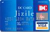 jizileジザイルDCクレジットカード